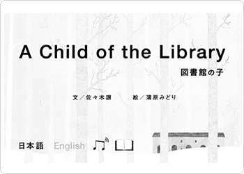 A Child of the Library